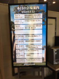 掲示板-和歌山
